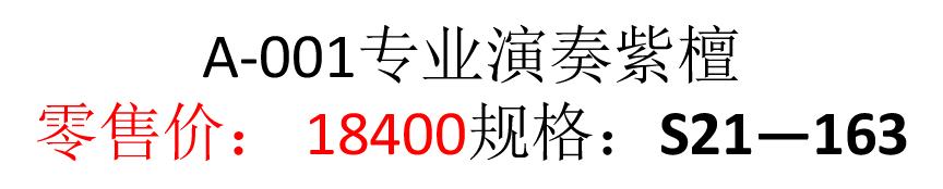扬州翔韵古筝
